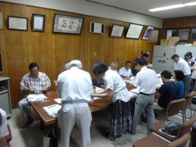 総会の準備作業